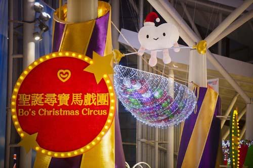 """""""圣诞寻宝马戏团""""阿宝于半空表演高难度走钢线"""