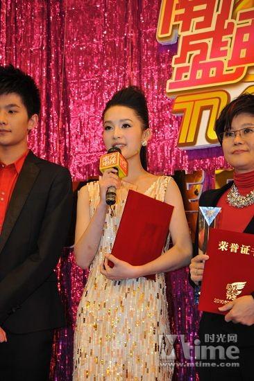 李沁获年度最佳新人奖
