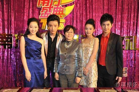 左起:蒋梦婕、于小彤、李少红、李沁、杨洋