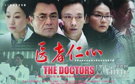 《医者仁心》剧本打磨5年 揭示真实医患伤疤