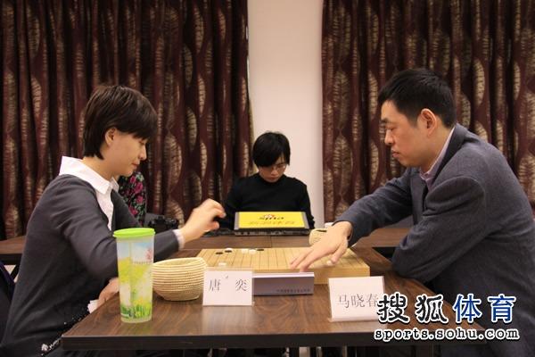 图文:百灵杯元老女子擂台对抗赛 马晓春VS唐奕