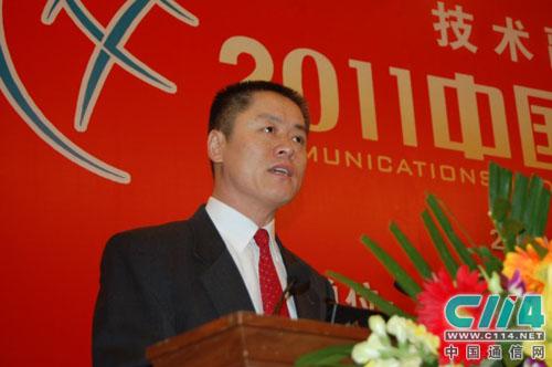 中国电子信息产业发展研究院副院长 张向宏