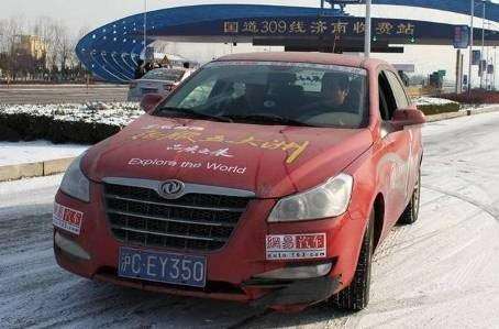 东风风神征服五大洲品质之旅车队途经济南,开赴武汉