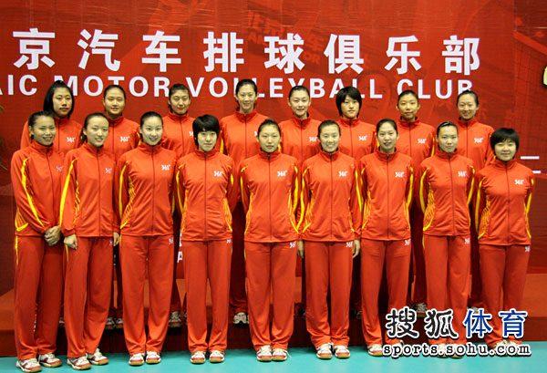 图文:北京男女排备战新赛季 北京女排全家福