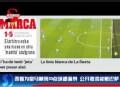 西媒为皇马喊冤10点球遭漏判 公开撒谎栽赃巴萨