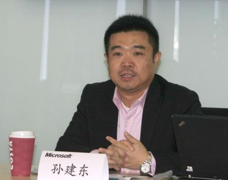 微软大中华区副总裁兼市场战略部总经理 孙建东