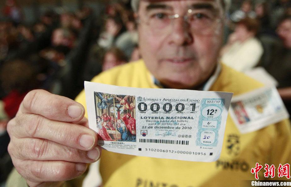 组图:西班牙圣诞彩票开奖 总奖金高达23亿欧元