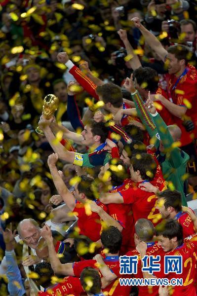 西班牙国家队荣耀南非