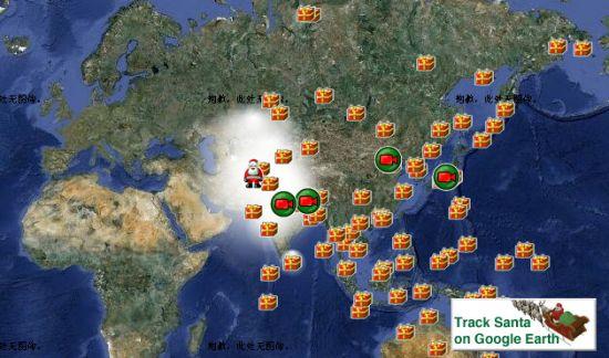 美国空军再度发布圣诞老人行踪