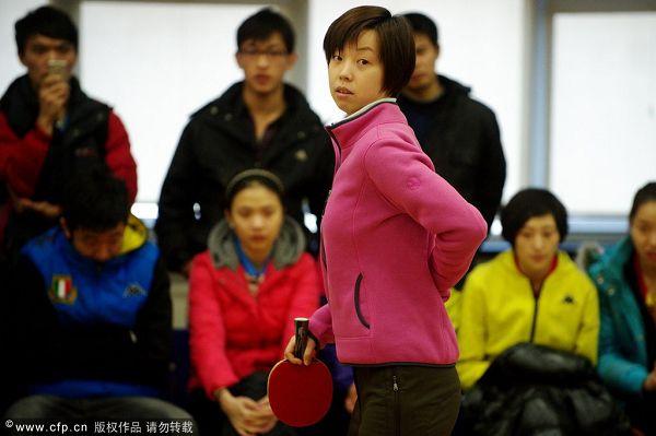 张怡宁//10张怡宁活动腰身