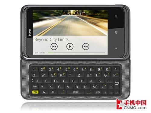 侧滑全键盘WP7旗舰 HTC 7 pro即将上市