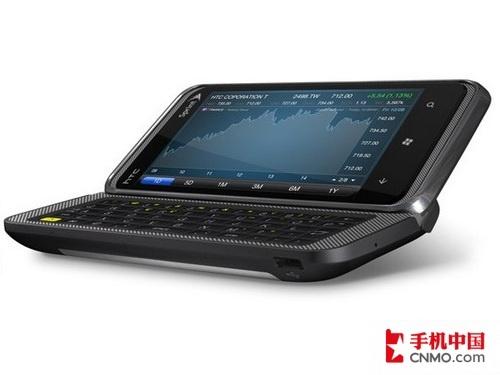 侧滑全键盘3.7寸屏 HTC 7 Pro正式登场