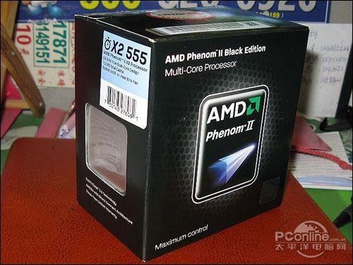 AMD Phenom II X2 550/黑盒