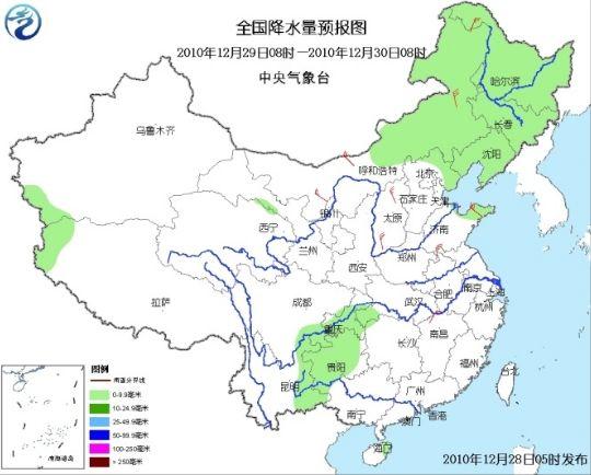 29日08时至30日08时全国降水量预报图