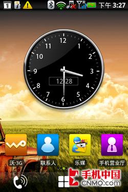 千元Android智能机 酷派W711评测