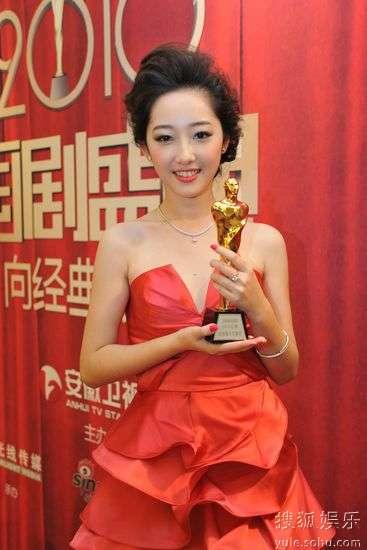 蒋梦婕获最佳新人女演员奖