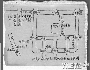 手绘地图/陆原(1/5张)
