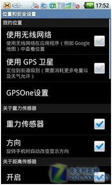 酷派基因结合Android C/G双模酷派N930评测