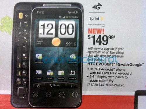 侧滑键盘旗舰 HTC EVO Shift 4G将上市