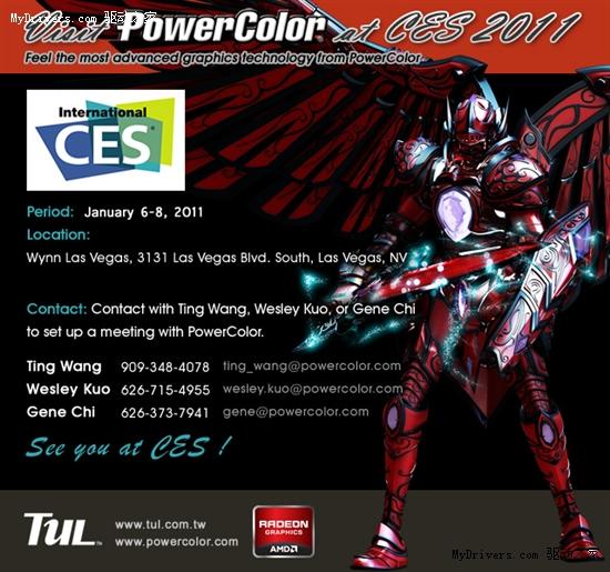 迪兰恒进首发水冷超频版Radeon HD 6970