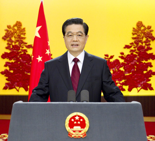 国家主席胡锦涛