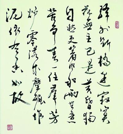 姜昆的书法作品