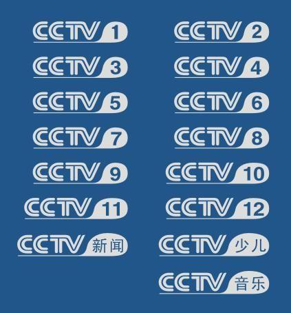 央视原台标