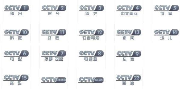 央视新台标
