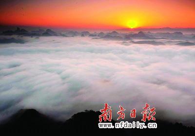 广东丹霞山出现了云海奇观