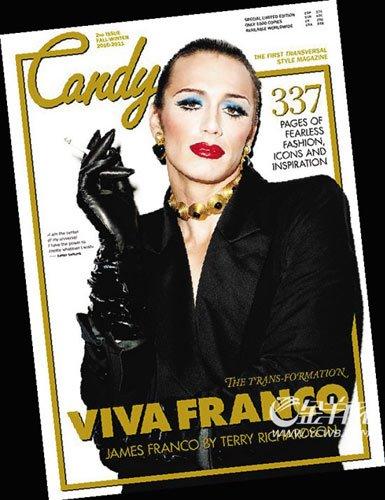 美国男演员詹姆斯弗朗哥这个月一连上了两本杂志的封面―――《GQ》和《Candy》。