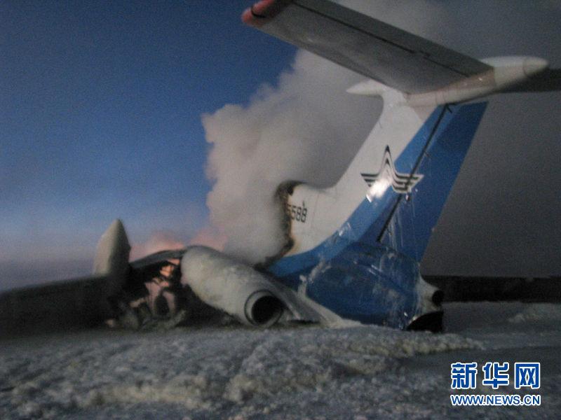 俄罗斯公布客机爆炸画面(组图)图片