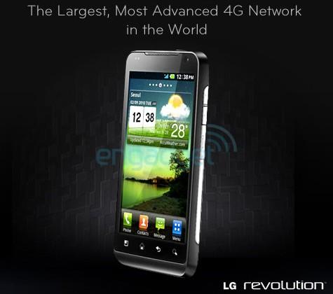 Revolution是一款4G手机
