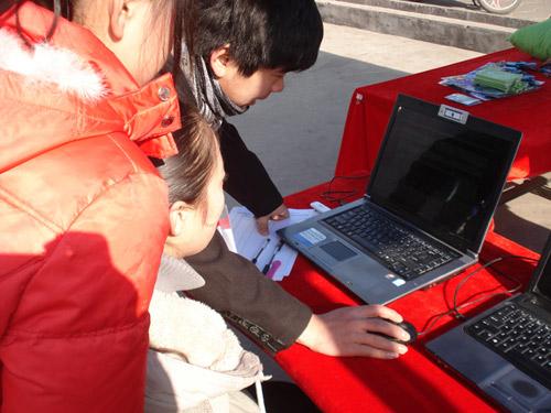 电脑注册区