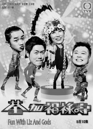 《荃加福禄寿》人气高涨 电影版最快5月开拍
