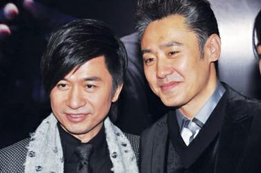 吴秀波、黄舒骏(左)昨在歌迷会上