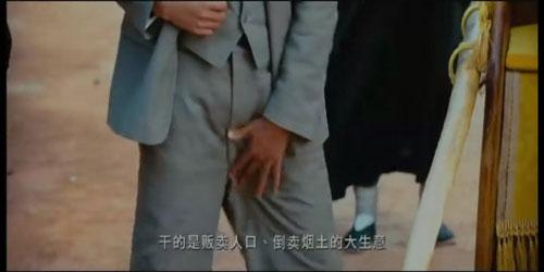 欧美色情囹�a��.X�_《让子弹飞》十大劲爆画面 给力台词成经典(组图)