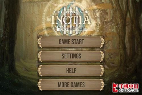 2011年首款RPG巨作 艾诺迪亚3正式发布