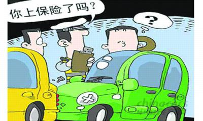 新车车险怎么上最划算?一篇文章告诉你~   知乎