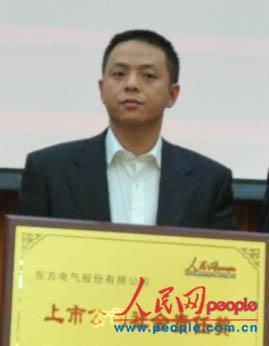 东方股份图纸代表王强(图)电气装修设计邹城图片