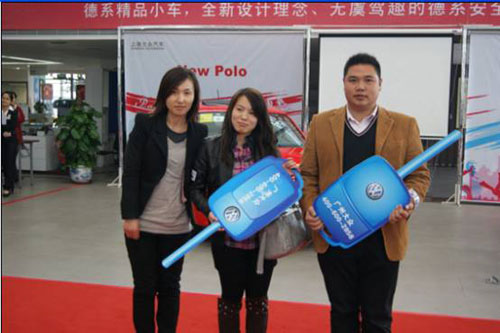 广州上海大众4s店 新polo与新途安上市会 高清图片
