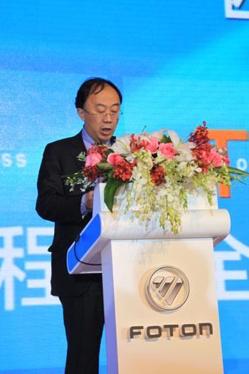 福田汽车副总经理兼欧曼本部本部长吴越俊致辞
