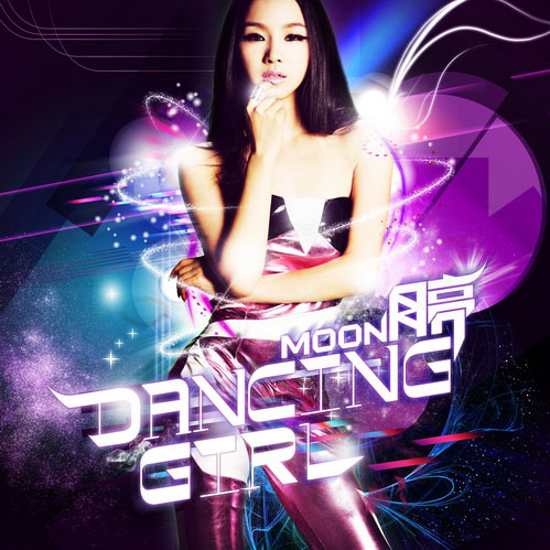 月亮dj阿
