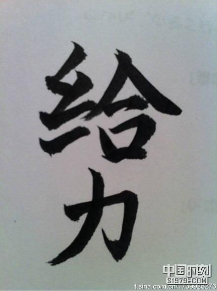 苍井空76部作品66g_苍井空微博\