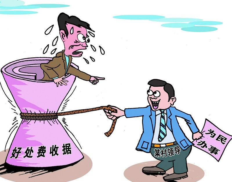 最牛政府保护牌现身江西星子县外商酒店引热