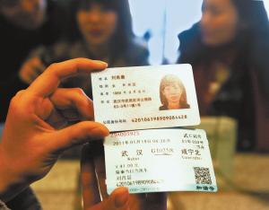 昨日上午,在武汉火车站售票厅,一位旅客展示她购买的19日武广高铁...图片 59752 300x234