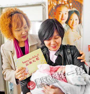 一位渝中区市民收到宝宝的出生礼包(资料图片) 记者 毕克勤 摄