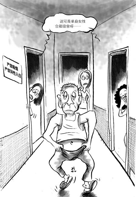 宿舍卫生手绘图