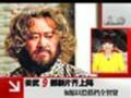 姜武9部新片齐上阵 如愿以偿搭档全智贤