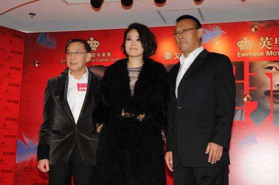 《让子弹飞》香港首映现场