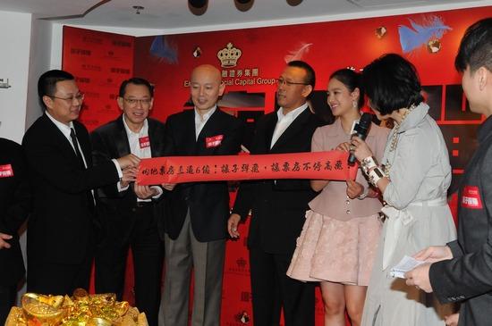 《让子弹飞》香港首映